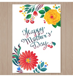 Happy mothers day hand-drawn lettering Happy vector image