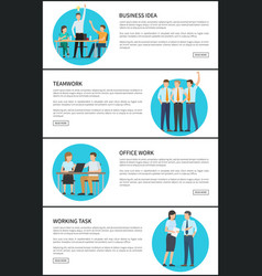 business idea office teamwork vector image