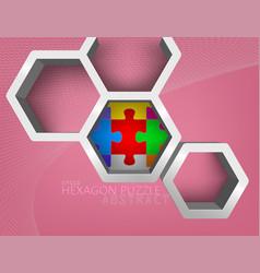 Glossy hexagon vector
