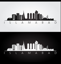 Islamabad skyline and landmarks silhouette vector
