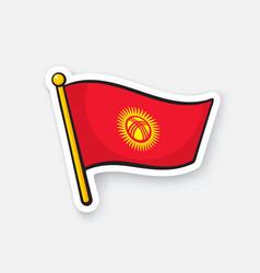 Sticker flag kyrgyzstan on flagstaff vector