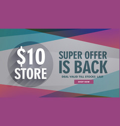 Super offer sale discount banner advertisement vector