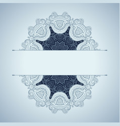 template of invitation or card beautiful mandala vector image
