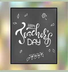 happy teachers day inscription greeting card vector image