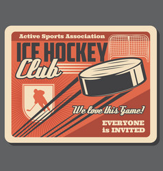 Ice hockey sport club player and puck vector