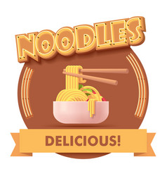 chinese noodles icon or label for menu vector image