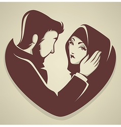 muslim love vector image