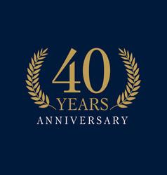 40 anniversary royal logo vector