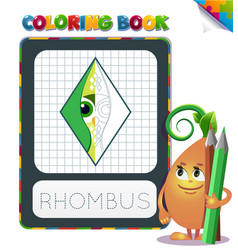 Coloring book geometric form rhombus vector