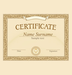 employee of the month - certificate template vector image