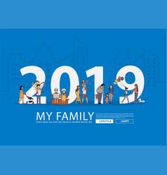 2019 new year happy family having fun life style vector