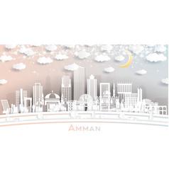 Amman jordan city skyline in paper cut style vector