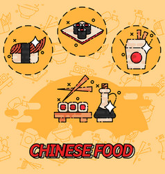 Chinese food flat concept icons vector