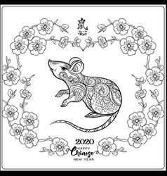 Chinese new year symbols year rat 2020 vector