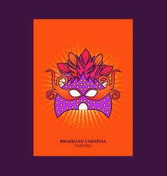 Happy brazilian carnival day orange carnval vector