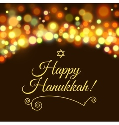 Happy Hanukkah greeting card with hand-drawn vector image