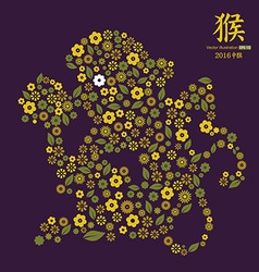 Chinese Year of the Monkey vector