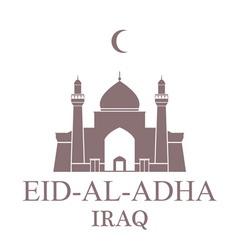 Eid Al Adha Iraq vector image