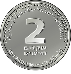 Reverse Israeli silver money two shekel coin vector