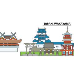 japan wakayama city skyline architecture vector image
