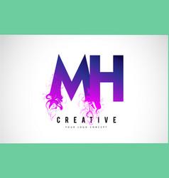 mh m h purple letter logo design with liquid vector image