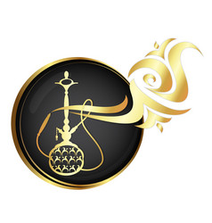 hookah with a gold pattern vector image