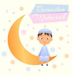 arabic muslim boy vector image