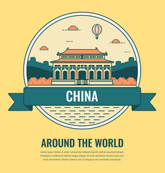 world landmarks china travel and tourism vector image