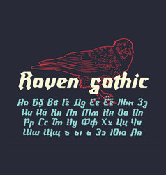 Raven gothic - decorative modern font vector