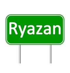 Ryazan road sign vector