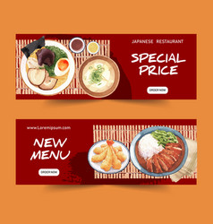 Sushi red background for banners food watercolor vector