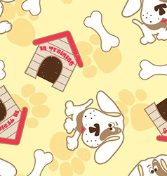 Puppy dog with bone seamless pattern vector image