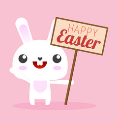 Cartoon white easter bunny vector