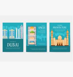 Dubai brochure cards set country template vector