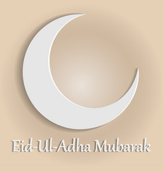Eid ul adha mubarak moon background vector