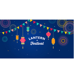 Sky lantern festival chinese thai flying vector