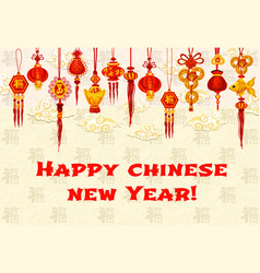 Chinese new year decorations greeting card vector