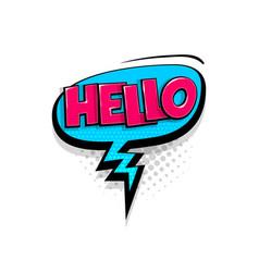 comic text hello speech bubble pop art style vector image