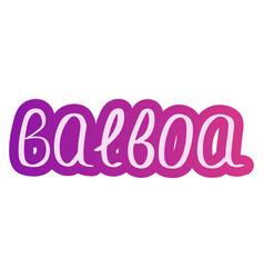 dance balboa vector image