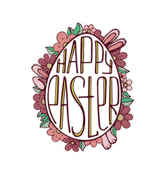 easter egg with creative lettering inside vector image
