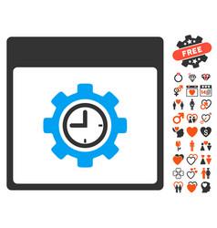 clock configuration gear calendar page icon with vector image vector image