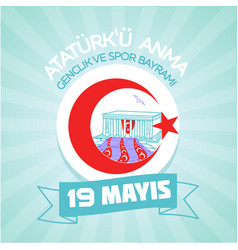 Day remembrance ataturk vector