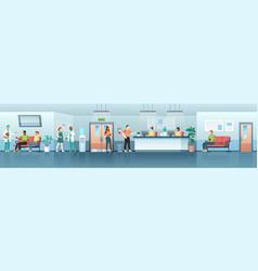 hospital interior medical clinic hall vector image