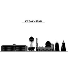 kazakhstan architecture city skyline vector image
