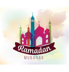 ramadan kareem graphic iftar party vector image