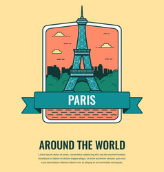 world landmarks france travel and tourism vector image