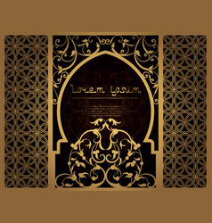 Arab flower frame for laser cutting page template vector