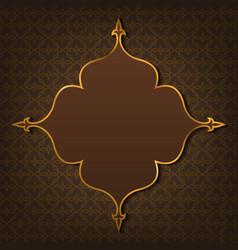 elegant ramadan kareem background golden eid vector image