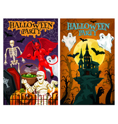 Halloween monster party invitation banner design vector