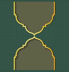 Arabic islamic background ramadan kareem greeting vector